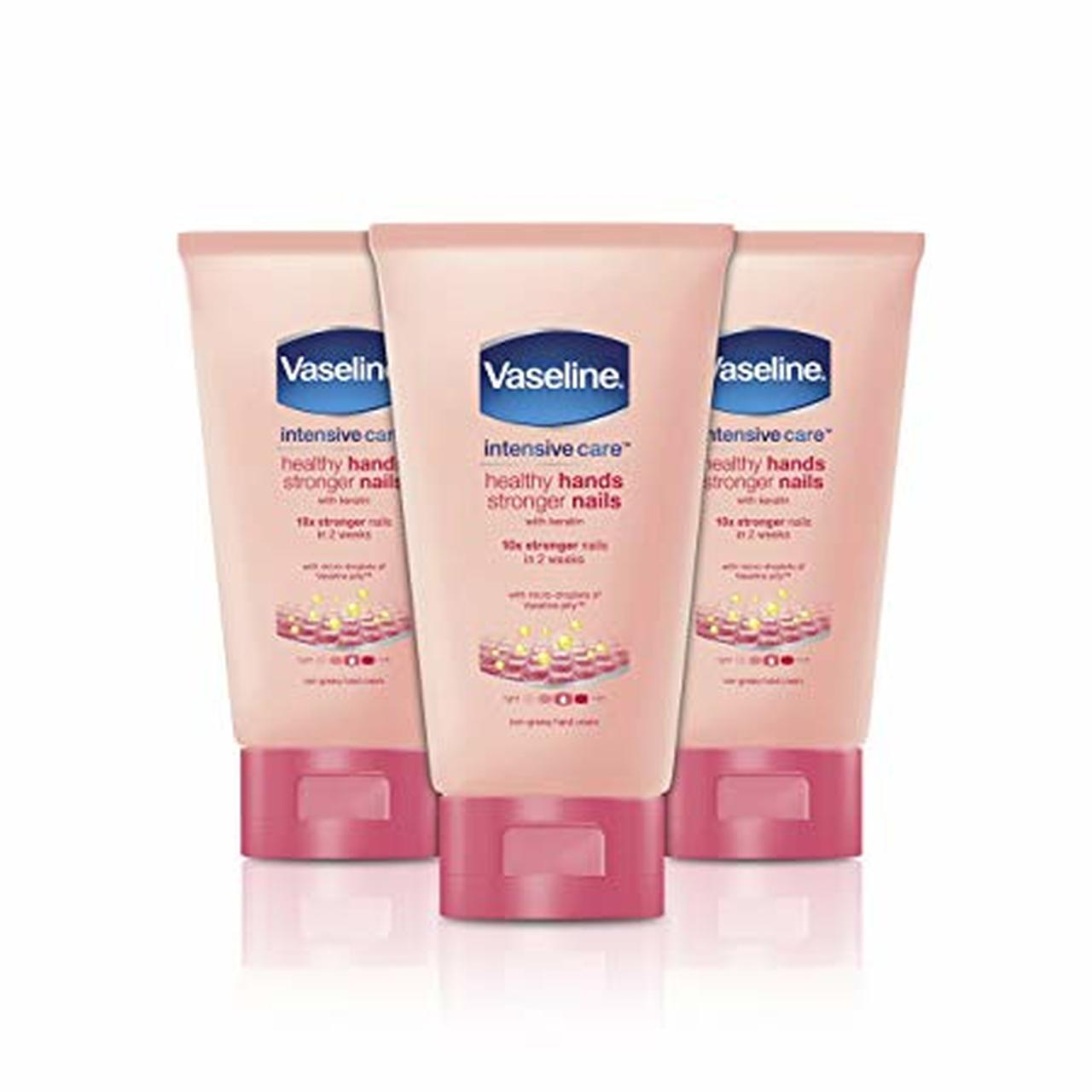 VASELINE INTENSIVE CARE HAND AND NAIL CREAM 75ML
